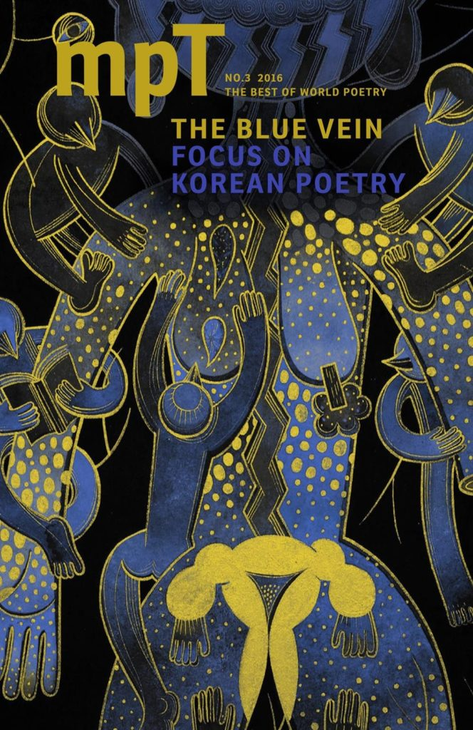 MPT The Blue Vein: Focus on Korean Poetry