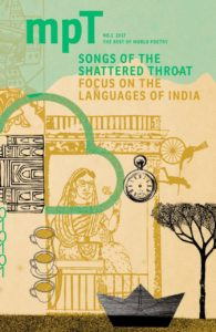 MPT The Shattered Throat: Focus on the Languages of India