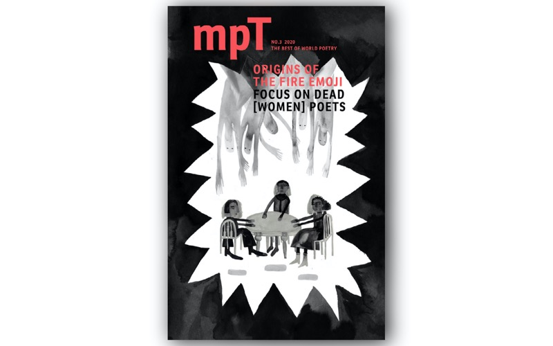 MPT front cover