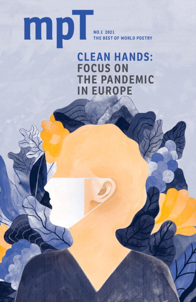 Cover of MPT Clean Hands, an illustration showing a person in profile wearing a mask, against a backdrop of foliage